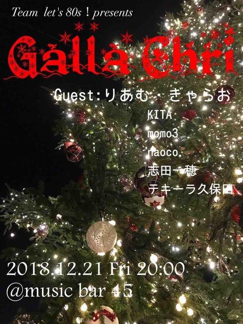 "Fri Dec 21 2018 [DJ] ""Galla Chri"""