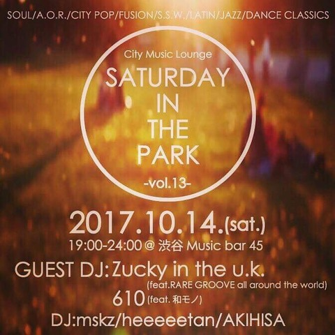 Sat Oct 14 2017 [DJ] Saturday in the Park vol.13 -RARE Groove特集-