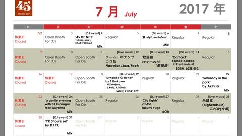 Events calendar: July 2017