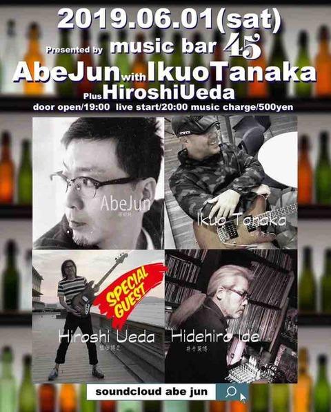 Sat June 01 2019 [Live Music] AbeJun with Ikuo Tanaka plus Hiroshi Ueda 安部純ライブイン45 その13