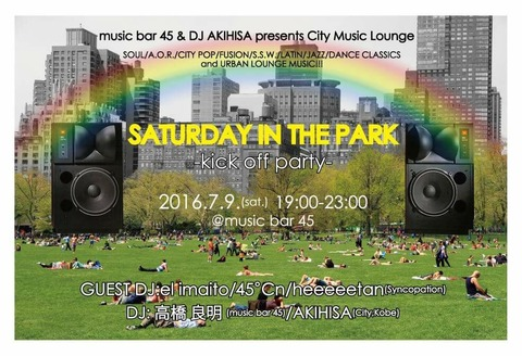 "Sat. July 09. 2016 [DJ] ""Saturday in the Park"" vol.1"