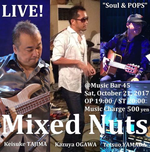 Sat Oct 21 2017 [live music] Mixed Nuts