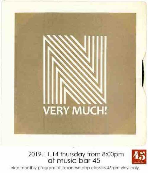 Thu Nov 14 [DJ]「歌謡曲、VERY MUCH!」