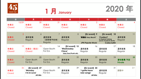 Monthly schedule: January 2020