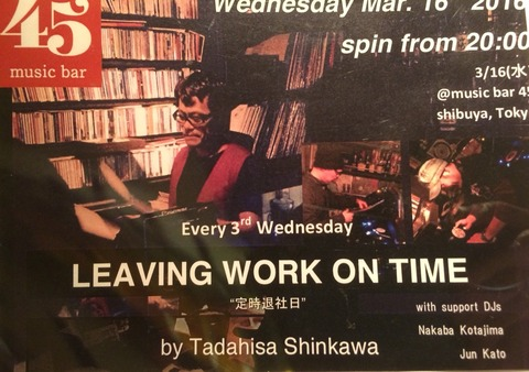 Wed. Mar. 16. 2016 【DJ】定時退社日leaving work on time by Tadahisa Shinkawa