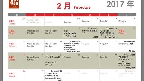 Schedule: February 2017