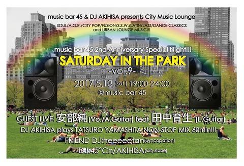 Sat May 13 2017 [DJ+Live]  Music bar 45 2nd Anniversary×Saturday in the Park vol.9