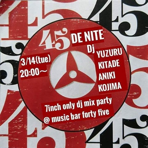 Tue Mar 14 2017 [DJ] 45 DE NITE by Kojima