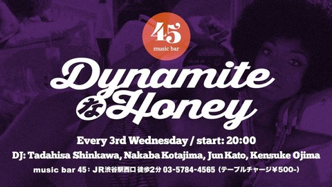 Wed Nov 16 2016[DJ] DynamiteなHoney
