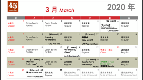 a revised version: schedule on March 2020