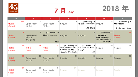 Monthly schedule: July