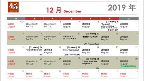 Monthly schedule: December 2019
