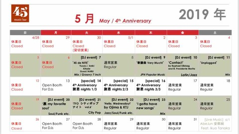 Monthly schedule: May 2019