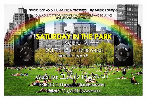 Sat June 17 2017 [DJ] Saturday in the Park vol.10