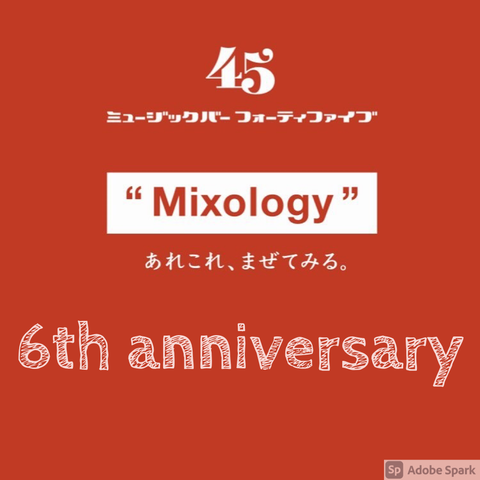 Playlist for 6th anniversary vol.4