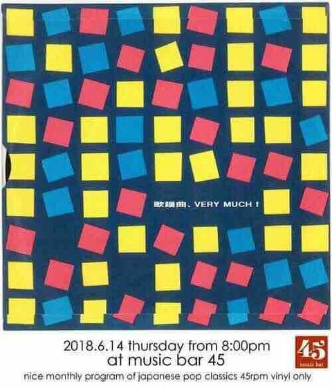 Thu June 14 2018 [DJ] 歌謡曲、VERY MUCH!