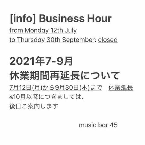 一時休業「再」延長のお知らせ(2021.07-09)