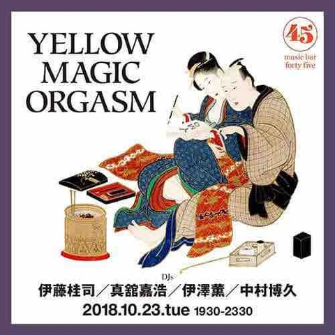 Tue Oct 23 2018 [DJ] YELLOW MAGIC ORGASM