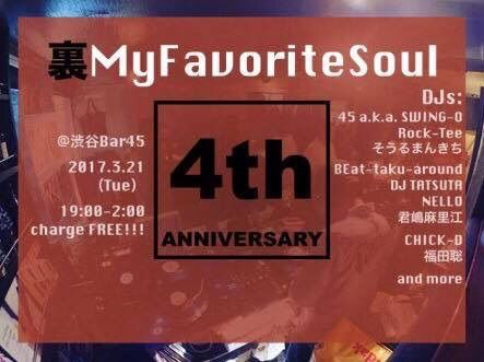 Tue Mar 21 2017 [DJ] 裏My Favorite Soul 4th Anniversary
