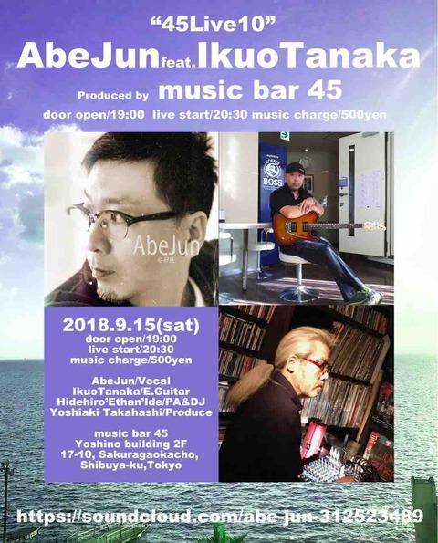 Sat Sept 15 2018 [Live] AbeJun 安部 純 feat. 田中育生(E.G.)