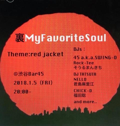 Fri Jan 05 2018 [DJ] 裏My Favorite Soul