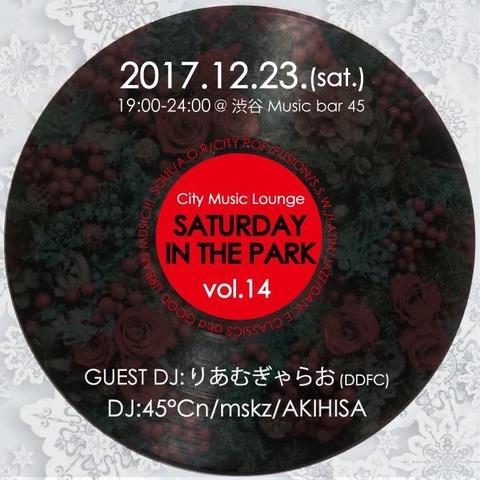 Sat Dec 23 2017 [DJ] Saturday in the park vol.14