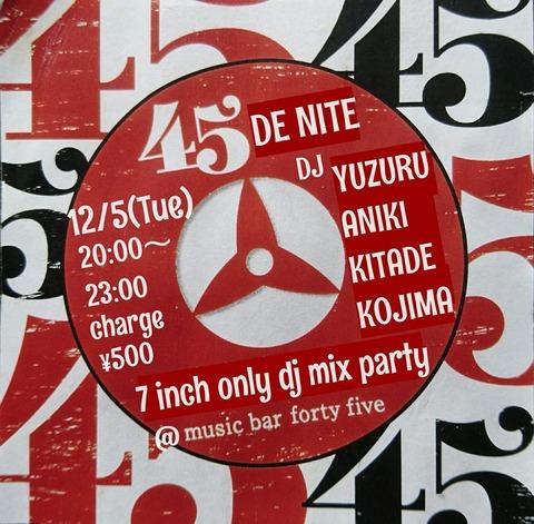 Tue Nov 05 2017 [DJ] 45 DE NITE