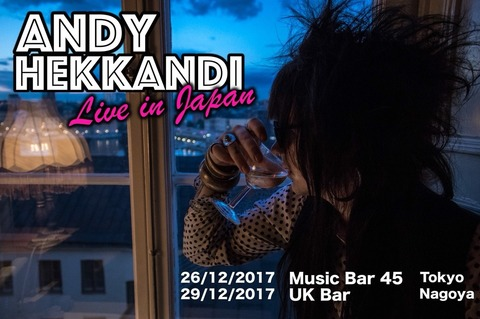 Tue Dec 26 2017 [live music] Andy from Sweden