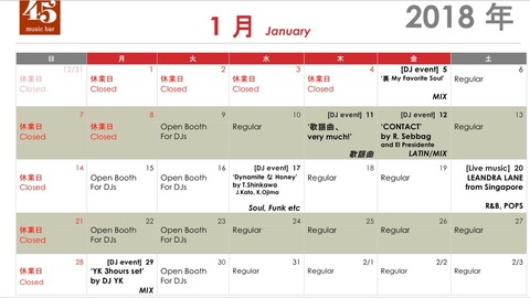 Monthly schedule: January
