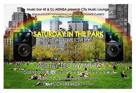 Sat July 22 2017 [DJ] Saturday in the Park -1st ANNIVERSARY!!!