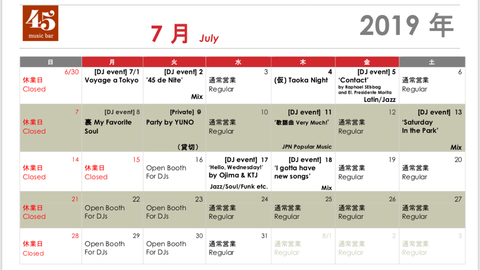 Monthly schedule: July 2019