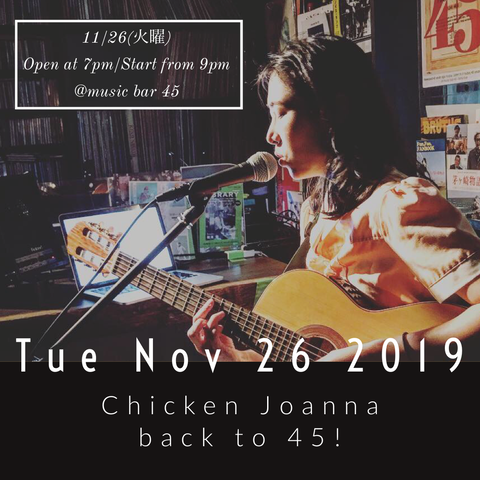 Tue Nov 26 [live music] Chicken Joanna