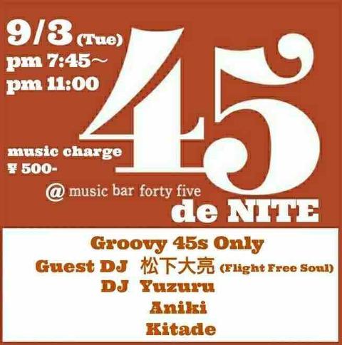 """Tue Sept 03 2019 [DJ] """"45 de NITE"""" """""""