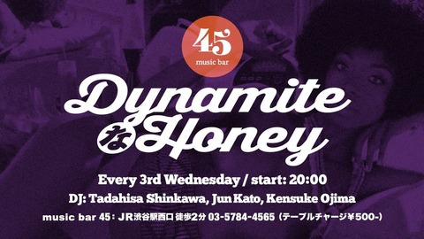 ‪Wed Nov 15 2017 [DJ] dynamiteなHoney‬