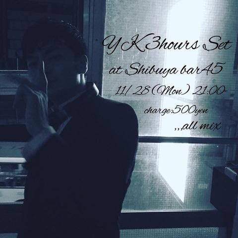 Mon Nov 28 2016 [DJ] YK 3hours set