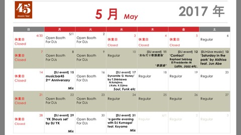 Monthly schedule (May) updated!