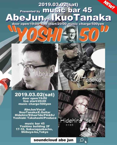 [info] Sat Mar 02 2019 [Live Music] JunAbe feat. Ikuo Tanaka