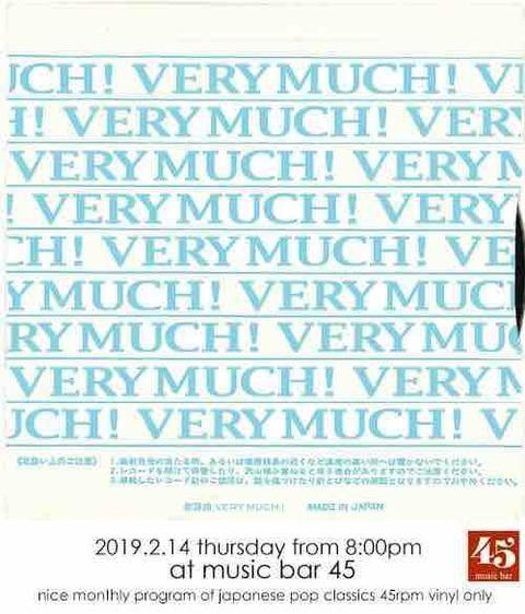 Thu Feb 14 2019 [DJ] 歌謡曲、VERY MUCH!