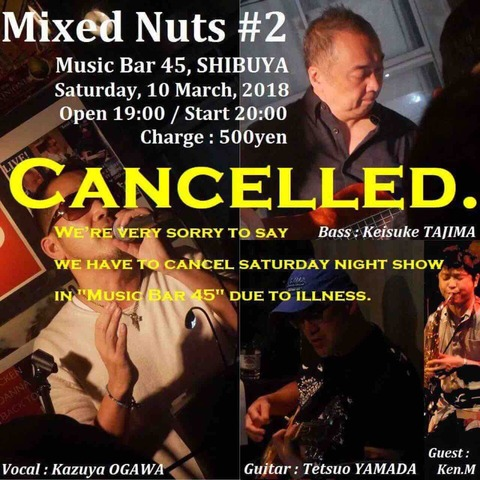 【Cancelled】Sat Mar 10 2018 [live music] Mixed Nuts