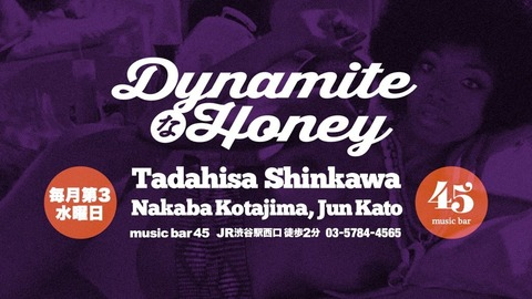Wed. July. 20. 2016 [DJ] Dynamiteなhoney