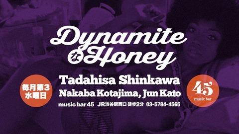 Wed. Jun. 15. 2016 [DJ] Dynamiteなhoney