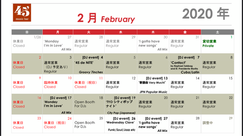 Monthly schedule: February 2020