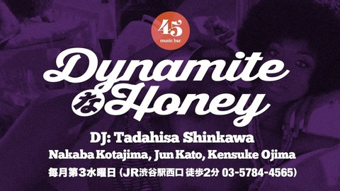 Wed Sep 21 2016[DJ] DynamiteなHoney