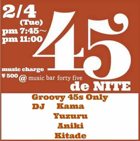 Tue Feb 04 2020 [DJ] 45 de NITE