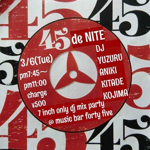 Tue Mar 06 2018 [DJ] 45 DE NITE