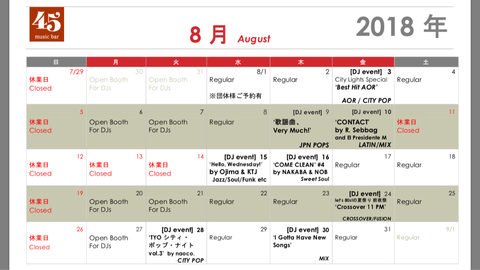 Monthly schedule: August 2018