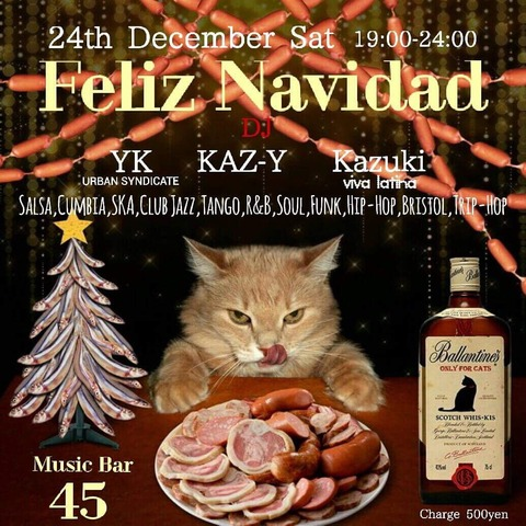 Sat Dec 24 2016 [DJ]Feliz Navidad by Kazuki