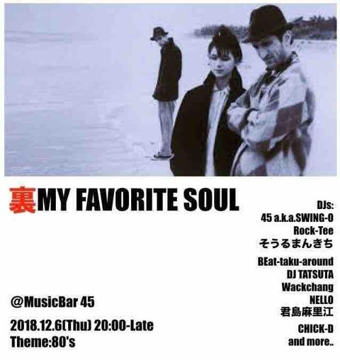Thu Dec 06 2018 [DJ]裏My Favorite Soul