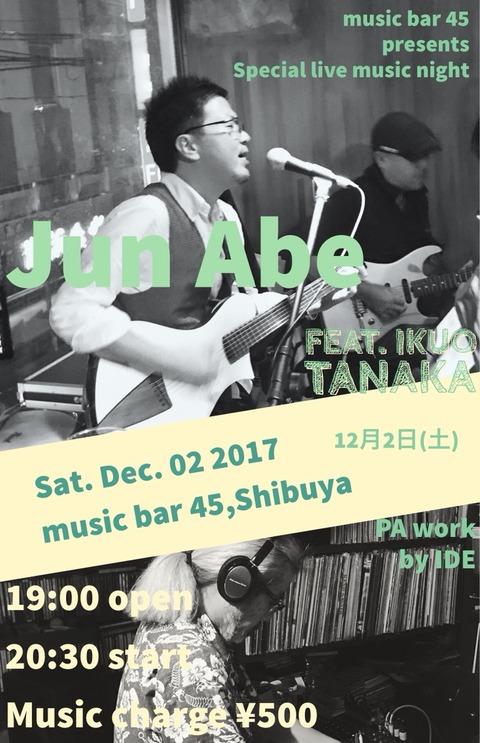 Sat Dec 02 2017 [Live] Jun Abe 安部 純 feat. 田中育生(E.G.)