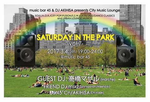 Sat Mar 04 2017 [DJ] Saturday in the Park vol.7